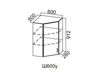 Шкаф навесной угловой 600 Ш600у-912 912х600х600мм Прованс