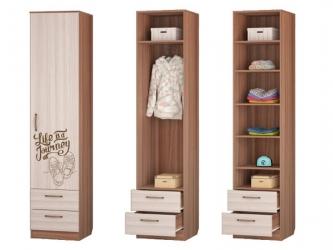 Шкаф для белья с 2-мя ящиками 451х446х2136 Вояж