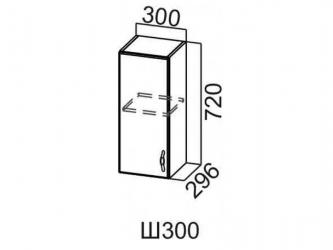 Шкаф навесной 300 Ш300-720 720х300х296мм Прованс