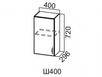 Шкаф навесной 400 Ш400-720 720х400х296мм Прованс