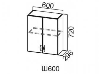 Шкаф навесной 600 Ш600-720 720х600х296мм Прованс