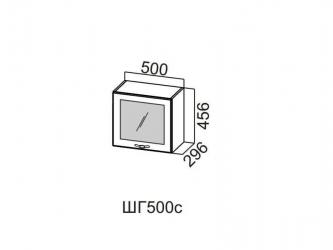Шкаф навесной горизонтальный со стеклом 500 ШГ500с-456 Прованс