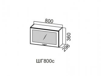 Шкаф навесной горизонтальный со стеклом 800 ШГ800с-360 360х800х296мм Прованс