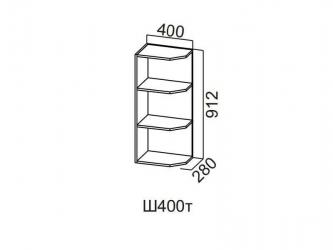Шкаф навесной торцевой 400 Ш400т-912 Прованс