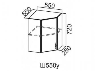 Шкаф навесной угловой 550 Ш550у-720 720х550х600мм Прованс