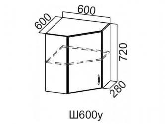Шкаф навесной угловой 600 Ш600у-720 720х600х600мм Прованс