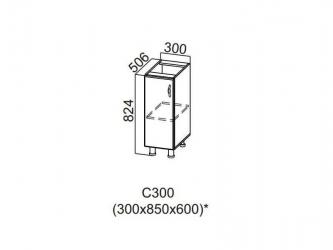 Стол-рабочий 300 С300 824х300х506-600мм Прованс