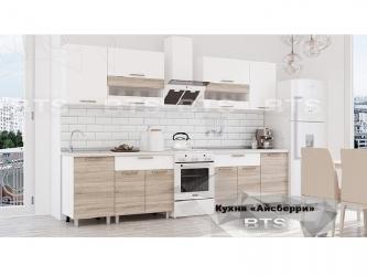 Кухонный гарнитур Айсберри 2,4
