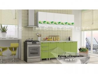 Кухонный гарнитур Скарлетт 2,0