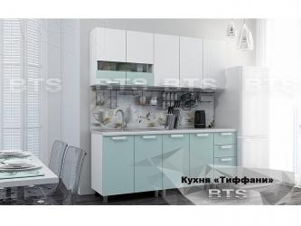 Кухонный гарнитур Тиффани 2,0